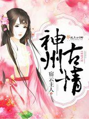 亚洲另类小说
